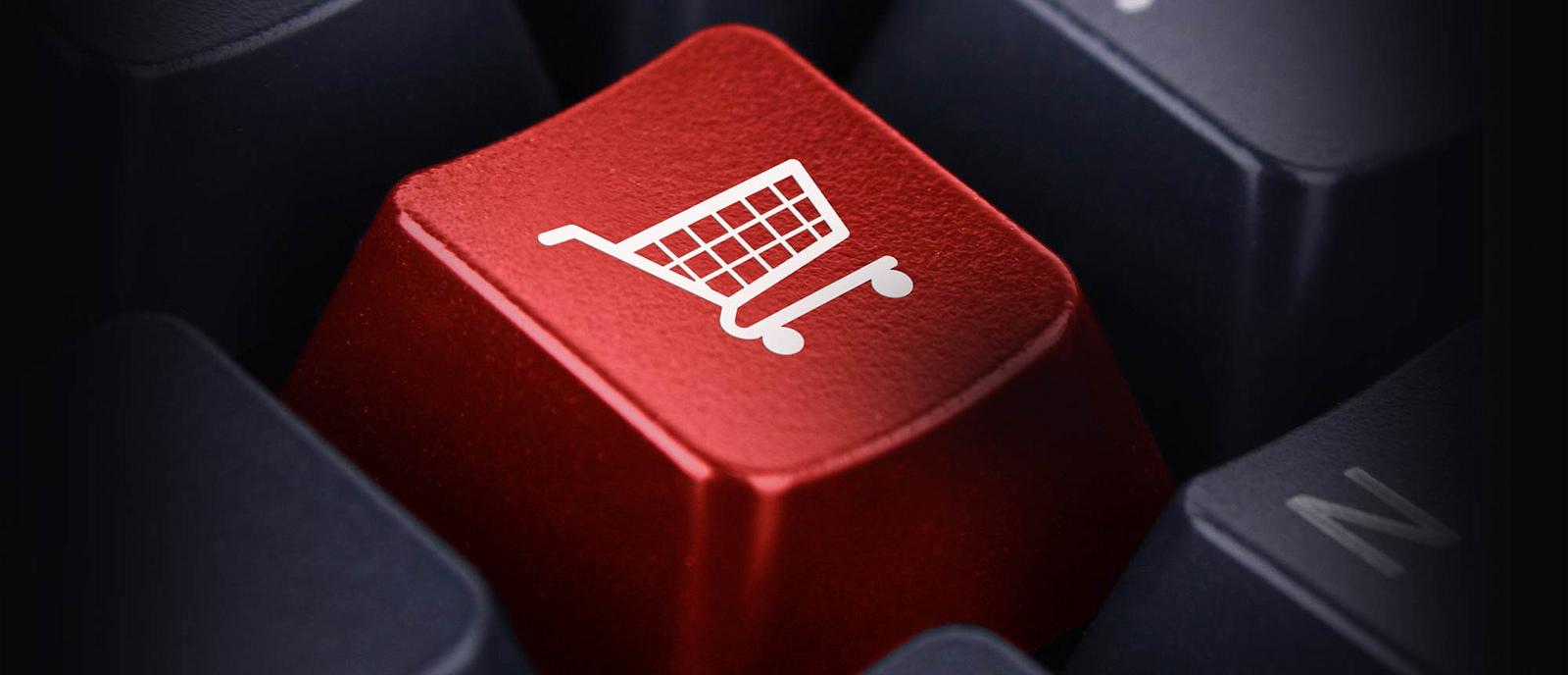 التجارة الالكترونية ما هى ؟ و لماذا يجب عليك التعرف عليها ؟